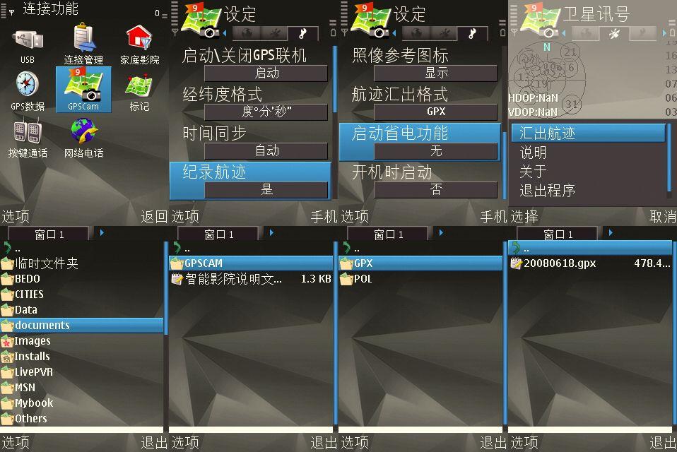 点击在新窗口查看全图CTRL+鼠标滚轮放大或缩小