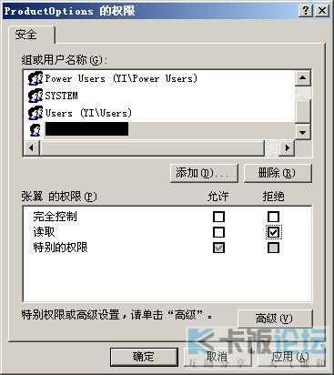 2010821103035130.jpg