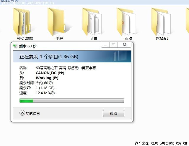 201011616123110.jpg