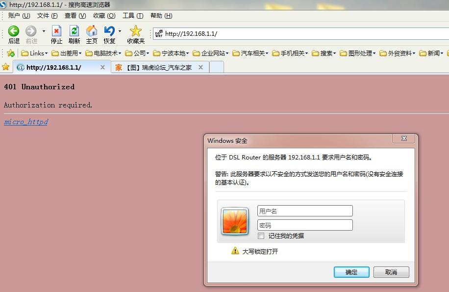 2011427203657102.jpg