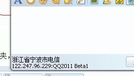 20111121212738173.jpg
