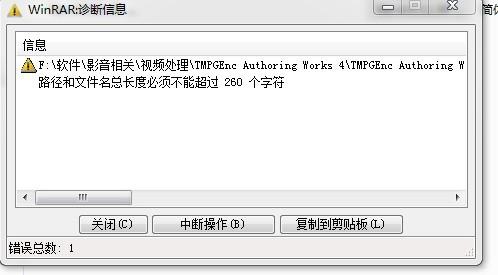 2011121115316101.jpg