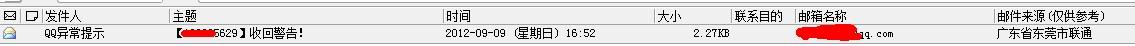 201299231258175.jpg