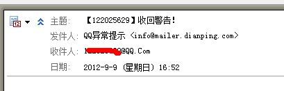 201299231736167.jpg