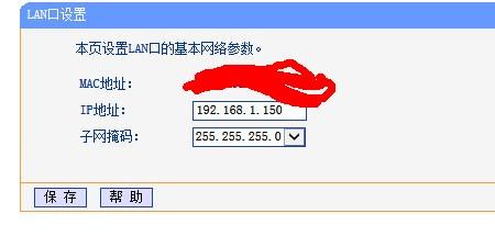 201465163219116.jpg