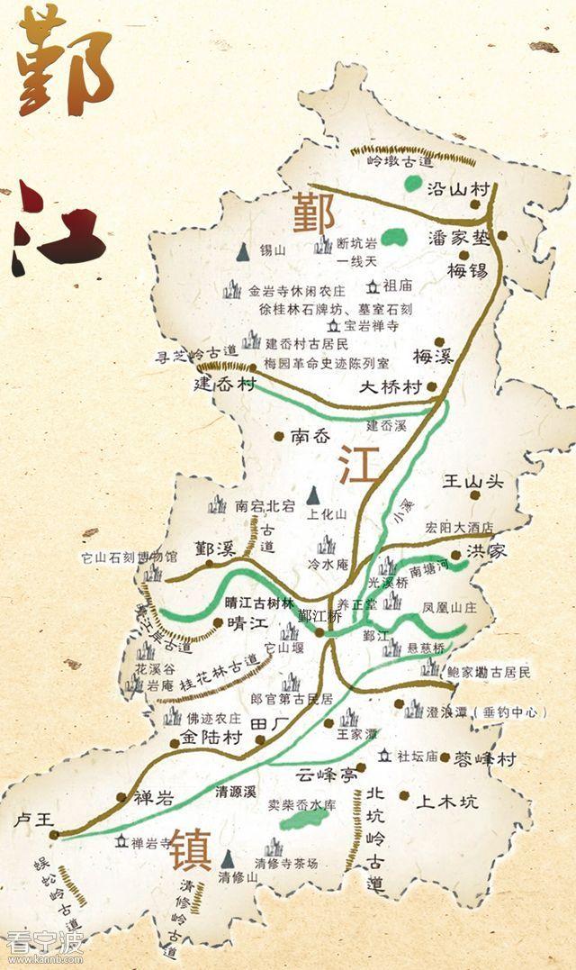 古镇鄞江的六村指南.jpg