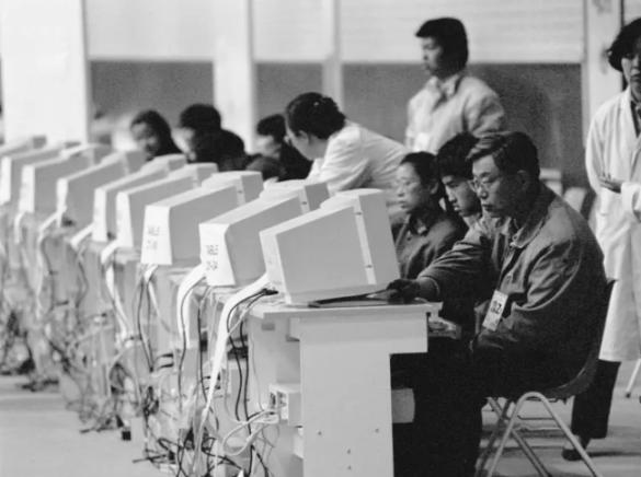二十年前,他们在中关村开网吧 历史 第1张