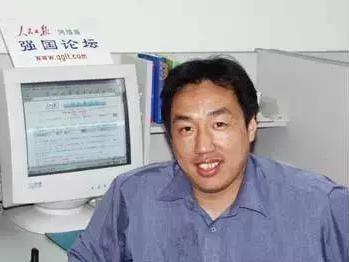 二十年前,他们在中关村开网吧 历史 第4张
