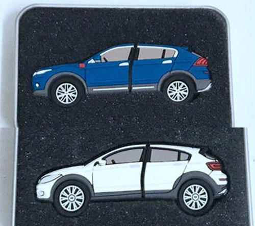 (原创)车载U盘选购和使用经验分享资料收藏 原创:汽车相关 第1张