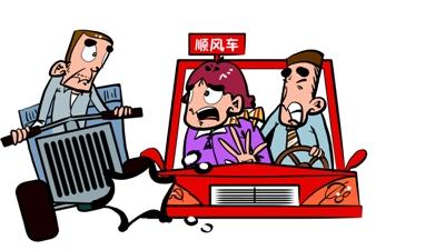 """农妇搭免费顺风车受伤 """"好意同乘""""就不用担责? 转贴:汽车相关"""