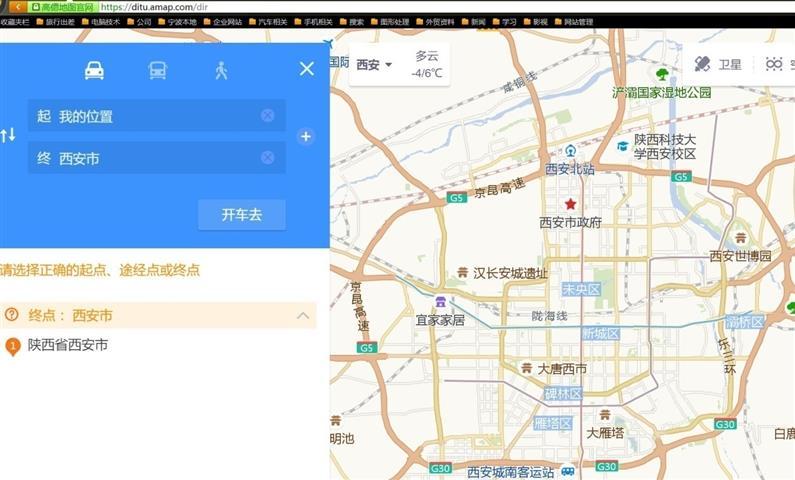 (原创)中华历史文化自驾游记 - 准备篇(图片较多) 原创:汽车相关 第1张