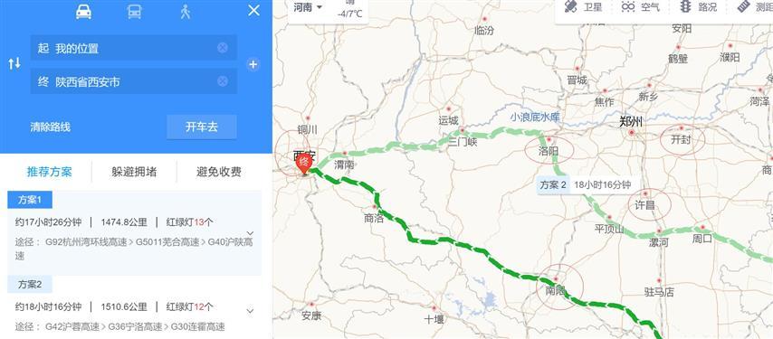 (原创)中华历史文化自驾游记 - 准备篇(图片较多) 原创:汽车相关 第2张