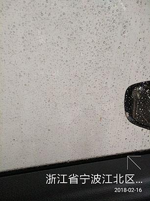 (原创)中华历史文化自驾游记 - 全程记录(图片和视频数量超出你想象) 原创:汽车相关 第1张