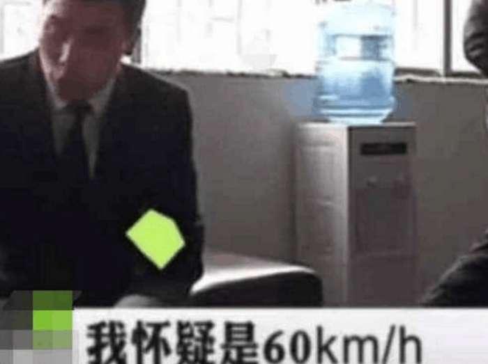 长城 WEY 20km/h撞保安亭支撑臂断裂 车子散架(VV5) 转贴:汽车相关 第3张