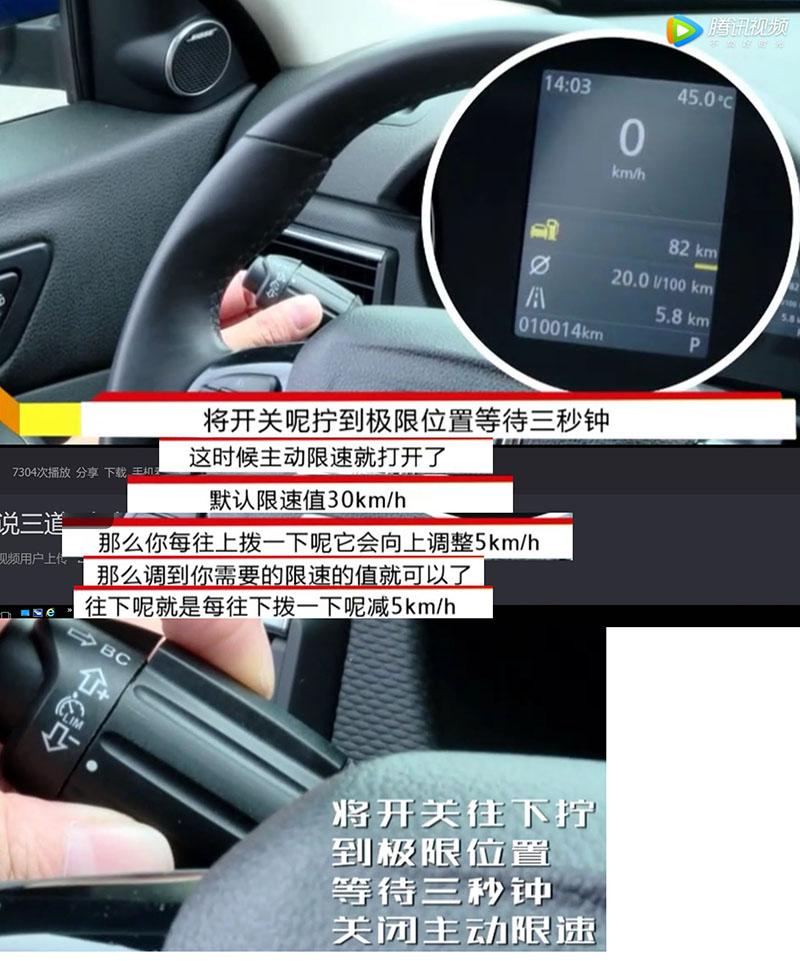 转观致汽车公众号的技术视频:说三道5丨主动限速(上)(下) 转贴:汽车相关