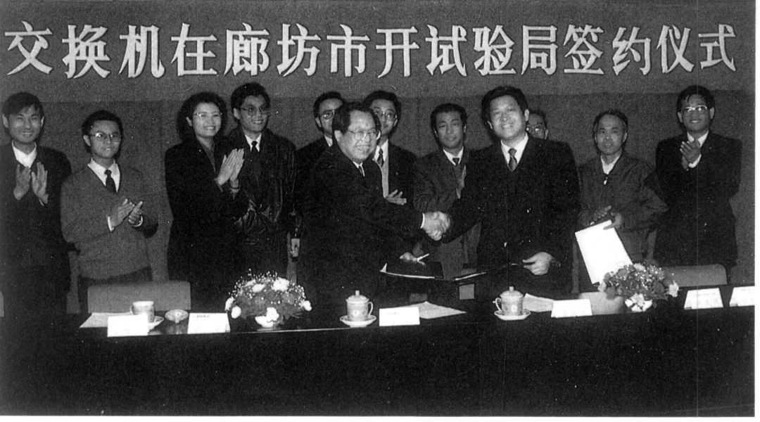 联想和华为的1994年 中国经济 第3张