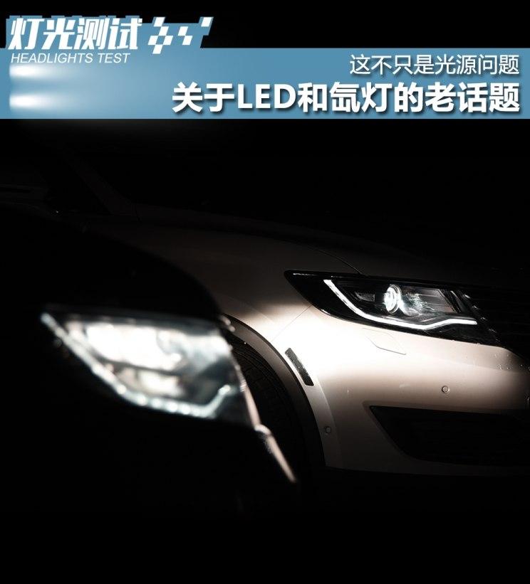 LED和氙灯的老话题 不只是光源那么简单  转贴:汽车相关 第1张
