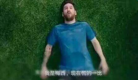 高晓松冒死揭秘世界杯:最大黑幕!95%的人把钱都赔进去了! 网言网语 第3张