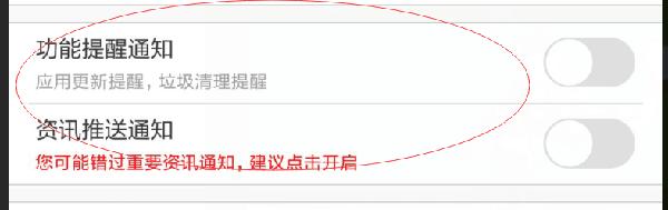 (原创)手机里面UC浏览器会默认在网站底下加广告,请注意取消 原创:手机相关 第2张