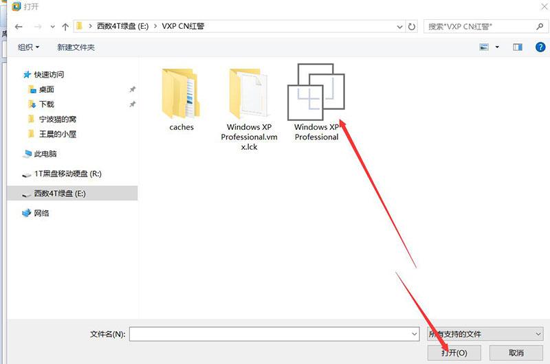 (原创)在任何系统之下完美运行XP 所以红色警戒2 更没问题了 原创:电脑相关 第3张