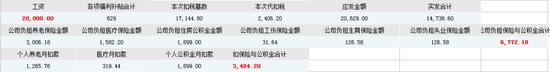4G8Y-hitesuy6856072.png