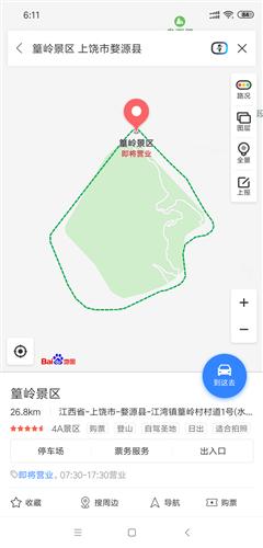 Screenshot_2018-11-13-06-11-55-046_com.baidu.BaiduMap.png