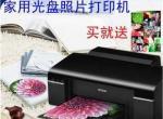(原创)在家批量打印照片及批量自动化处理过程