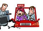 """农妇搭免费顺风车受伤 """"好意同乘""""就不用担责?"""