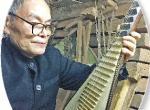 走近宁波糙手工匠俞小鲁 他是全国四大制琴师之一