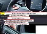 转观致汽车公众号的技术视频:说三道5丨主动限速(上)(下)