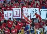 """世界杯与中国互联网的""""球""""关系"""