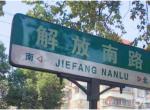 """徐翔案三周年:""""交易之王""""的多面人生"""