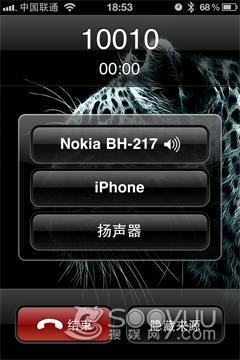 三个月待机诺基亚BH-217蓝牙耳机评测(3)