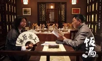 一个煤老板眼中的北京饭局