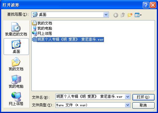 cue制作软件