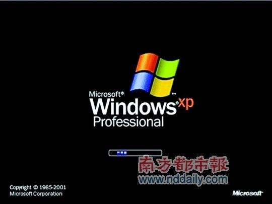 微软诉东莞网吧案延期开庭