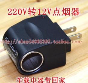 2010121151642127.jpg