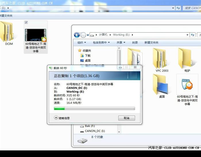 201011616754122.jpg