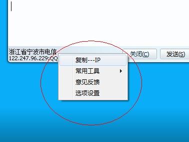 20111121213037132.jpg