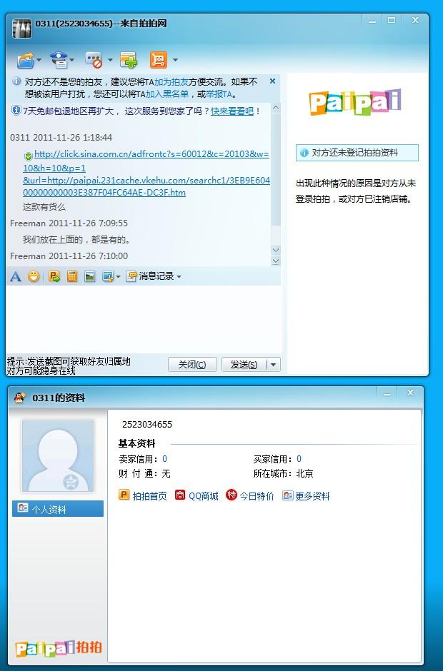 201111268414151.jpg