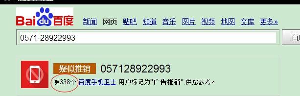 2014723173253149.jpg