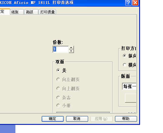 9213b07eca80653851c2997294dda144ad3482a2.jpg