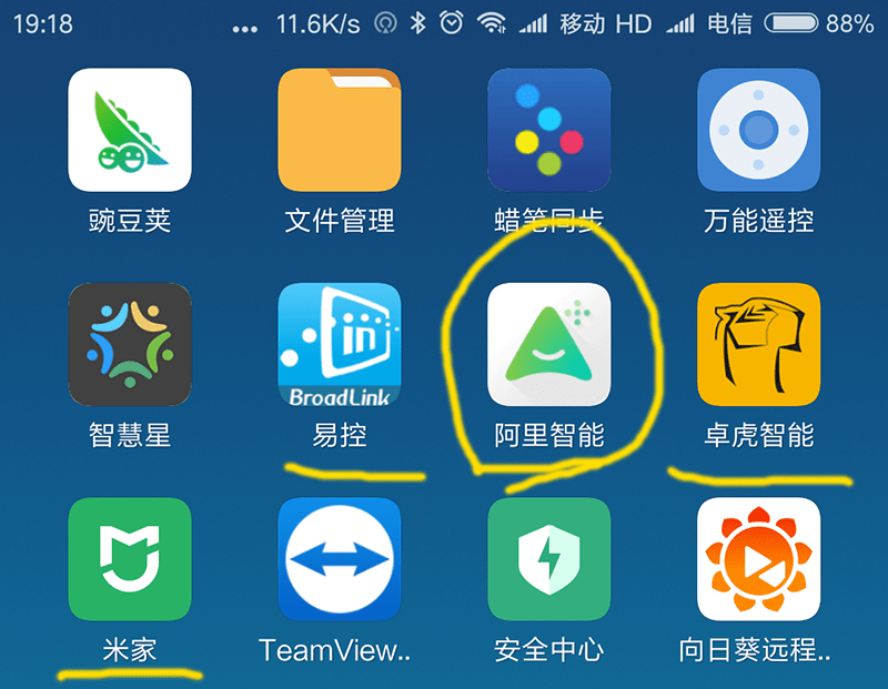 Screenshot_2018-05-15-13-43-48-458_com.miui.home.png