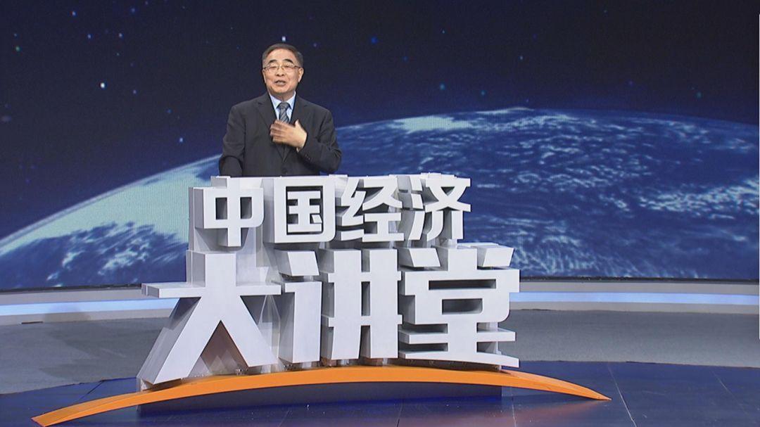 【深度】张伯礼:中医药如何守正创新,走向世界?