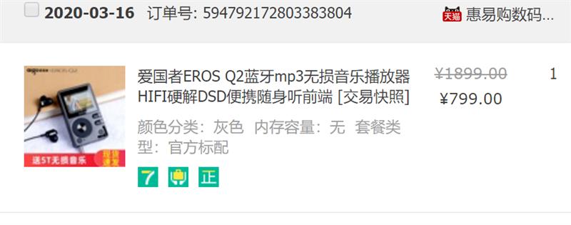 QQ图片20200403203250.png