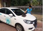 Gofun共享租车,第三者保险竟然只有5万!!!