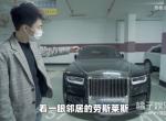 多大的胆子,才敢点开北京顶级富人日常的视频…