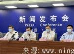 人人推诿不负责,防疫系统像筛子:亲历南京机场官僚主义防疫